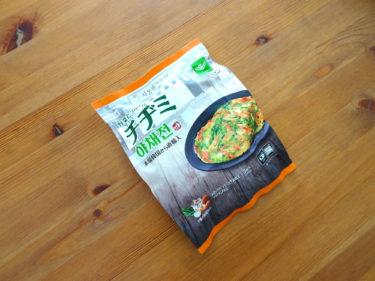 韓国本場の味が楽しめる!業務スーパーの野菜ったぷりチヂミ