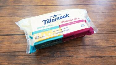 買って後悔なし!2種類のチーズが楽しめるコストコのティラムックコンボスライスチーズ