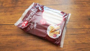 コストコのフレンチチョコレートクレープは常温保存可能で持ち運びにも便利な個包装!